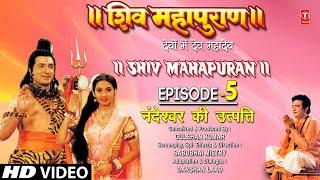 Shiv Mahapuran - Episode 5