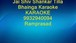 Jai Shiv Shankar Tilla Bhainga Karaoke by Ramprasad 9932940094