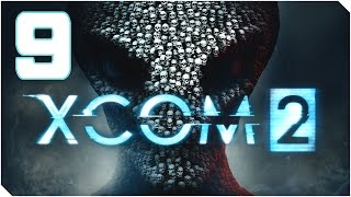 XCOM 2 | LEYENDA + DLC + MODS | Capitulo 9 | Misión de Historia difícil !!