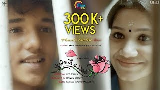 Poovithal Pole - 4K Malayalam Music Video | Neelesh E K | Rameez Madhurakuzhiyil | Official