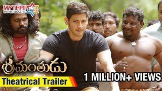 Srimanthudu Theatrical Trailer | Mahesh Babu | Shruti Haasan | Srimanthudu Trailer Official