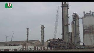 Ashugonj Fertilizer Factory Stopped | Joyonto | 29Nov17