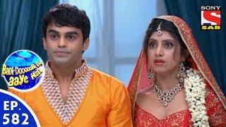 Badi Door Se Aaye Hain - बड़ी दूर से आये है - Episode 582 - 29th August, 2016