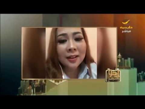 Xxx Mp4 العرفج يعلق على فيديو لأجنبية تغني بلهجة أهل الحجاز 3gp Sex