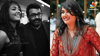 Mohanlal's daughter Vismaya rare photo with father | Hot Malayalam Cinema News