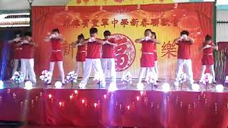 Sun will never set dance(chinese dance) by 10th kids