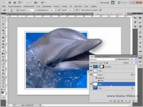 Как сделать объёмным фото в фотошопе