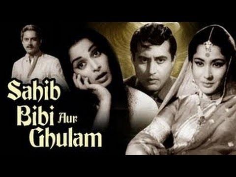Sahib Bibi Aur Ghulam: All Songs Collection | Guru Dutt, Meena Kumari, Waheeda Rehman| Hindi Songs