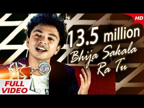 Xxx Mp4 Bhija Sakala Ra Tu Mantu Chhuria Sidharth TV Sidharth Music 3gp Sex