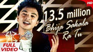 Bhija Sakala Ra Tu | Mantu Chhuria | Sidharth TV | Sidharth Music