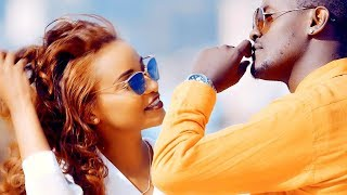 Ziggy Zaga - Lene ko | ለኔ ኮ - New Ethiopian Music 2019 (Official Video)