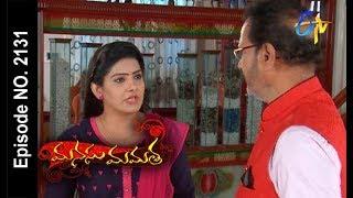 Manasu Mamata | 20th November 2017 | Full Episode No 2131| ETV Telugu
