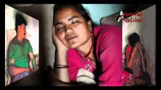 Nepali Radio Cinema Grandmother's Tale Part 1