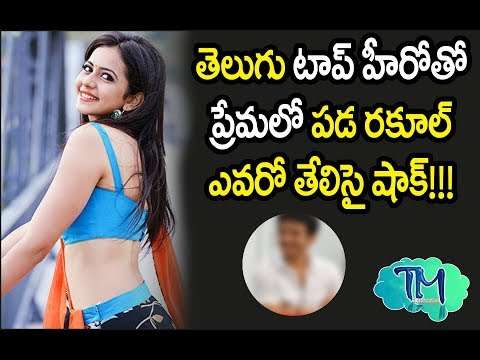 Xxx Mp4 RAKUL PREET SINGH Falls In Love With Telugu Top Hero 3gp Sex