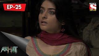 Aahat - 4 - আহত (Bengali) Ep 25 - Newsroom Haunting