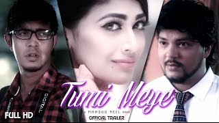 Tumi meye | Official Trailer | Bangla Natok ft. Tawsif, Peya Bipasha