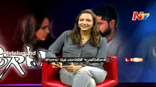 Special Chit Chat with Dongata Team | Lakshmi Manchu | NTV