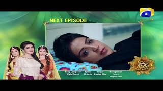 Hina Ki Khushboo Episode 34 Teaser   Har Pal Geo