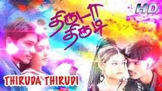 thiruda thirudi tamil fullmovie | new tamil movie | dhanush | latest movie new release 2016