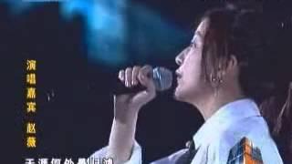Romance In The Rain [Zhao Wei attends the Han Hong concert]