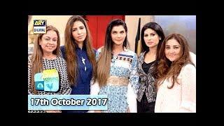 Good Morning Pakistan - 17th October 2017 - ARY Digital Show