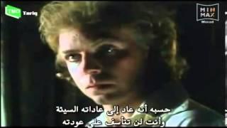 Silas Marner The Weaver Of Raveloe _سايلس مارنر حائك رافلو