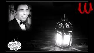 Ismail Yassin -  Khairat Ramadan / اسماعيل ياسين - خيرات رمضان