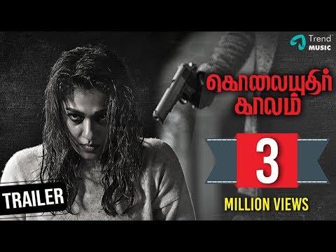 Xxx Mp4 Kolaiyuthir Kaalam Tamil Movie Official Trailer Nayanthara Chakri Toleti Trend Music 3gp Sex