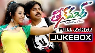 Teenmaar Movie Songs Jukebox    Pawan Kalyan, Trisha