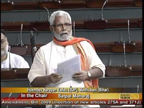 Constitution Bill, 2009: Sh. Hukmdev Narayan Yadav: 05.08.2011