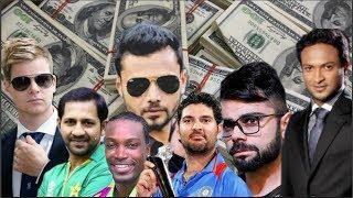পৃথিবীর সেরা ১০ ধনী ক্রিকেটার। ৬ নাম্বারে যার নাম জানলে মাথা ঘুরে যাবে। Top 10 Richest cricketers