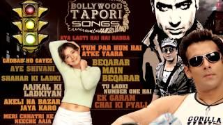 Bollywood Tapori Songs Vol. 1 | Jukebox | Bollywood Hits