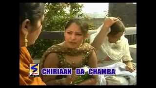 Chiryan da chamba Punjabi Sensational hit Film Bibbo Bhua Tradional film,2010,2011,2012,2013,2014