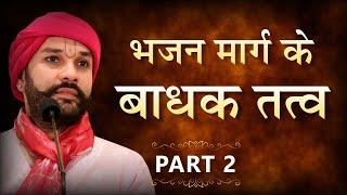 Shree Bhaktmaal Katha Part 2 By Shree Hita Ambrish ji in Faridabad.