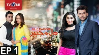 Dil-e-Majboor | Episode 1 | TV One Drama | 2nd January 2017
