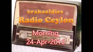 Radio Ceylon 24-04-2016~Sunday Morning~02 Purani Filmon Ka Sangeet