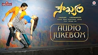 Soukhyam - Full Album | Audio Jukebox | Anup Rubens | Gopi Chand, Regina & Shwetha Bharadwaj
