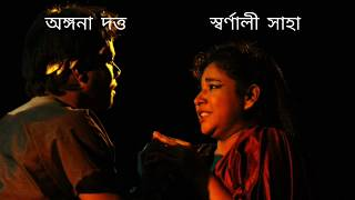 RAJA OEDIPUS  ( a Bengali Drama)