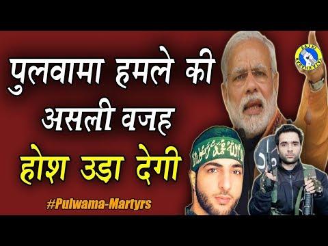 Xxx Mp4 Pulwama Attacks The Real Reason Behind The Attacks On CRPF Jawans AKTK 3gp Sex