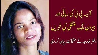 Asia Bibi released and moved abroad? , Foreign office