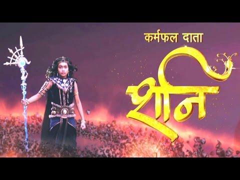 SHANI 28th April 2017  | Shani Dev New Serial Colors Tv | Full  Launch Event
