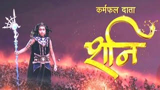 SHANI - 6th November   2017  | Shani Dev New Serial Colors Tv | Full  Launch Party