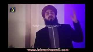 Sikka Chalega aamna ke laal ka Full Video Of New Album Of Hafiz Ghulam Mustafa Qadri 2015