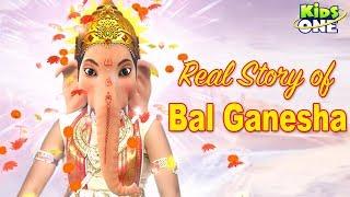 Real Story of Bal Ganesha   Ganesh Chaturthi 2017