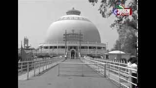 Dr. Babasaheb Ambedkar Documentry 6 dec 1956