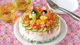Sushi Cake for My Daughter's First Girl's Festival (Hinamatsuri) 初節句に寿司ケーキ (ひな祭り) - OCHIKERON