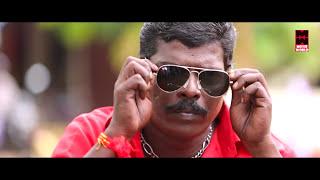 ചെങ്കീരി രാജൻ | Pashanam Shaji Sudhi Kollam Comedy Skit | Malayalam Comedy Show | Malayalam Comedy