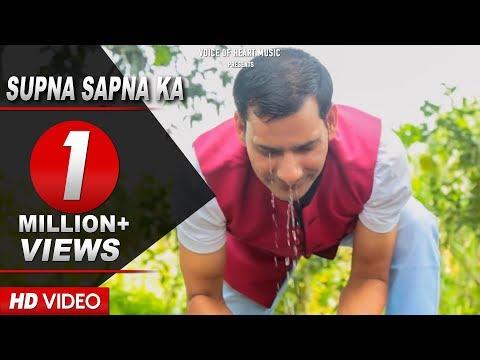 Haryanvi Songs - Supna Sapna Ka | Latest Official Teaser HD Video 2016 | Latest Haryanavi Songs