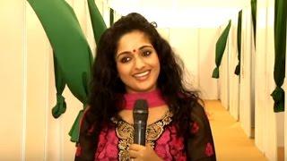 Vanitha Film Awards 2015 Part 1 | Selfie Booth & Define Vanitha Film Award | Mazhavil Manorama