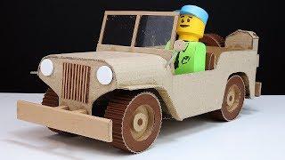 How to make a car from cardboard (Cardboard Car)